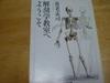 Dsc01909_2